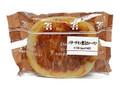 セブン-イレブン バターチキン焼きカレーパン