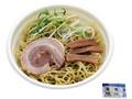 セブン-イレブン 黄金色スープの函館塩ラーメン
