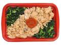 セブン-イレブン 鮭と明太子の御飯