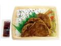 セブン-イレブン 豚ロース生姜焼き弁当