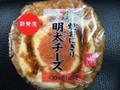 セブン-イレブン 焼おにぎり 明太チーズ