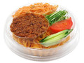 セブン-イレブン 赤い担々麺
