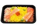 セブン-イレブン 海老五目ちらし寿司