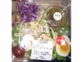 セブン-イレブン 肥後のうまか赤鶏のシャキシャキ野菜サラダ