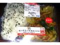 セブン-イレブン 豚と野菜の味噌焼き弁当