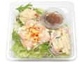 セブン-イレブン プリプリ海老と生野菜のサラダ