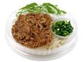 セブン-イレブン 佐賀県産新玉ねぎ使用甘辛牛肉うどん