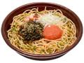 セブン-イレブン 明太子と高菜の和風パスタ