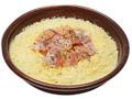 セブン-イレブン 4種チーズのなめらかカルボナーラ