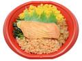 セブン-イレブン 炙り焼鮭はらみ丼