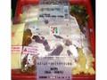 セブン-イレブン たっぷりマヨのピリ辛チキン弁当