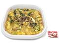 セブン-イレブン 牛肉と玉子の他人丼
