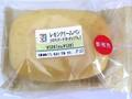 セブン-イレブン レモンクリームパン カスタードホイップ入