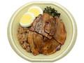セブン-イレブン 直火焼きチャーシュー丼