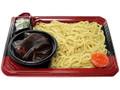セブン-イレブン 辛味噌を溶いて食べる冷しつけ麺
