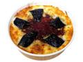 セブン-イレブン 茄子とミートソースのクリームドリア