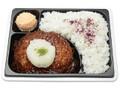 セブン-イレブン おろしハンバーグ弁当黒毛アンガス種牛肉使用