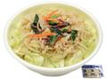 セブン-イレブン 旨みスープの野菜タンメン