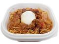セブン-イレブン 鶏野菜の味噌焼き丼 温玉入り