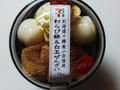 セブン-イレブン 北海道十勝産小豆使用 わらび餅&白玉ぜんざい