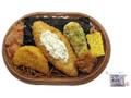 セブン-イレブン いろいろおかずの海苔弁当