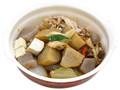 セブン-イレブン 芋煮鍋 味噌味