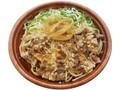 セブン-イレブン 牛肉の和風パスタ甘辛醤油仕立て