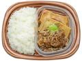 セブン-イレブン 牛肉豆腐のお弁当