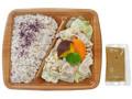 セブン-イレブン 胡麻ダレで食べる!温野菜と豚しゃぶ弁当