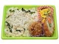 セブン-イレブン 雑穀米のしらす御飯
