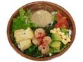 セブン-イレブン 海老とアボカドのグリーンサラダ