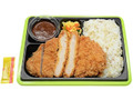 セブン-イレブン 大麦三元豚のロースとんかつ弁当五穀米使用