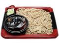セブン-イレブン 北海道産玄蕎麦使用石臼挽き蕎麦粉の新そば