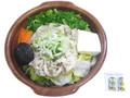 セブン-イレブン 1日に必要な野菜1/2が摂れる豚しゃぶ鍋