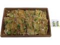 セブン-イレブン 三元豚の炙りねぎ塩豚カルビ弁当 麦飯