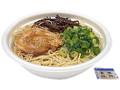 セブン-イレブン 熟成中華麺!スープが自慢の博多豚骨ラーメン