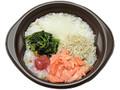 セブン-イレブン 炙り焼紅鮭とじゃこの和風がゆ 雑穀米使用