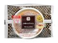 セブン-イレブン 2つの味わいフォンダンフロマージュ