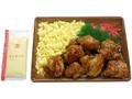 セブン-イレブン たっぷりマヨのピリ辛チキン御飯