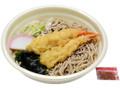 セブン-イレブン 北海道産玄蕎麦使用海老天蕎麦