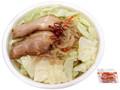 セブン-イレブン 1/3日分の野菜が摂れる味噌ラーメン
