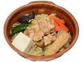 セブン-イレブン 1日に必要とされる野菜1/2が摂れる味噌鍋