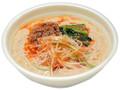 セブン-イレブン 熟成中華麺ごま豆乳仕立の担々麺