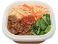 セブン-イレブン 1/2日分の野菜!7種野菜のビビンバ丼