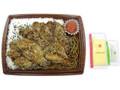 セブン-イレブン 山賊焼弁当 ごはん300g