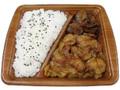 セブン-イレブン 鶏の味噌焼き&黒煎り七味焼き弁当