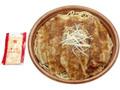 セブン-イレブン 豚焼肉の和風パスタ 唐辛子マヨネーズ
