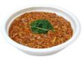 セブン-イレブン 熟成中華麺!Wガラスープの辛麺