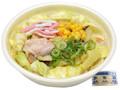 セブン-イレブン 1/2日分の野菜を食べるちゃんぽん