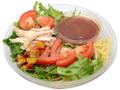 セブン-イレブン 1/2日分野菜冷たいパスタ 蒸し鶏とトマト